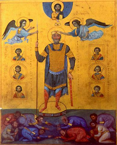Salterio di Basilio II